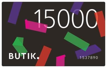 Сертификат Подарочный сертификат Butik 15000...
