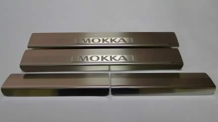Комплект накладок на внутренние пороги Souz-96 с рисунком для Opel Mokka 2012-2019 4 шт.