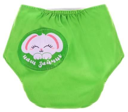 Многоразовый подгузник Крошка Я Наш зайка зеленый