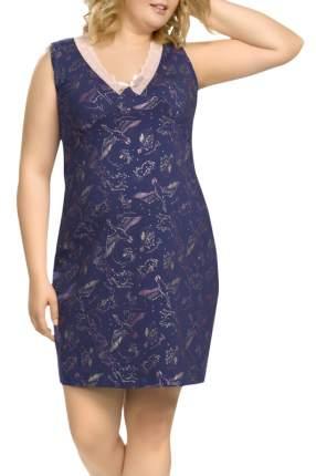 Платье женское Pelican ZFDH9783 фиолетовое XL