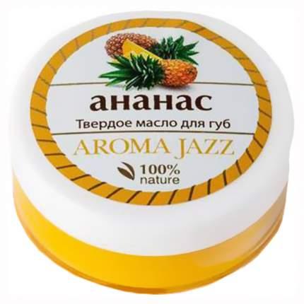 Масло для губ Aroma Jazz Ананас 15 мл