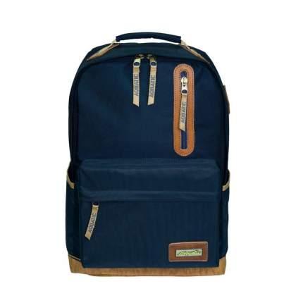 Рюкзак Aquatic Р-26СРД синий 20 л