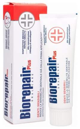 Зубная паста Biorepair Sensitive Teeth Plus 75 мл
