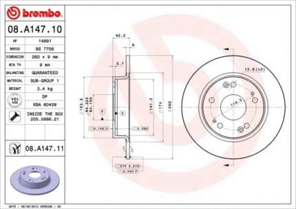 Тормозной диск brembo 08A14710