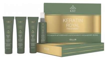 Набор косметики для волос Ollin Professional Keratin Royal Treatment