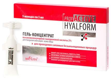 Гель - концентрат высокомоллекулярной гиалуроновой кислоты 2% 5 мл х5 шт