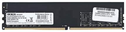 Оперативная память AMD R744G2400U1S-UO