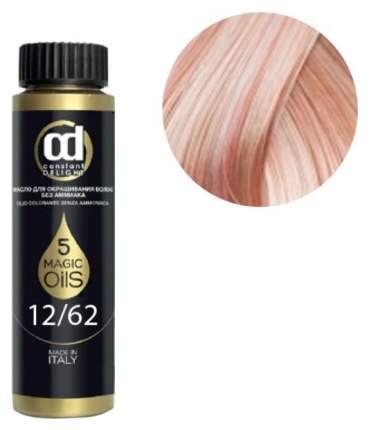 12,62 Cd масло для окрашивания волос, специальный блондин розовый пепельный olio colorante