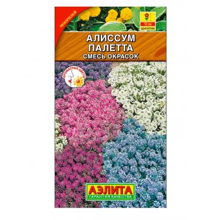 Семена Алиссум Палетта, Смесь, 0,03 г АЭЛИТА