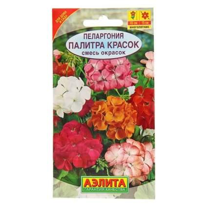 Семена Пеларгония (герань) Палитра красок, Смесь, 10 шт, АЭЛИТА