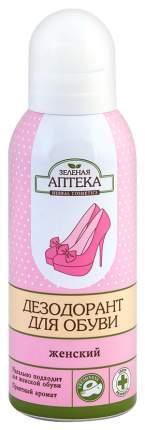 Дезодорант для обуви Зеленая аптека style 3в1 150 мл