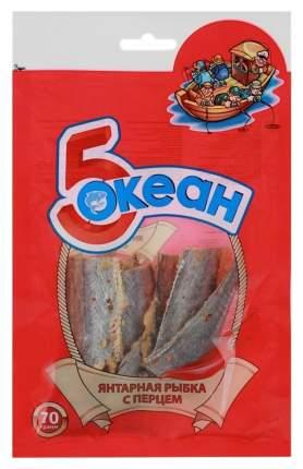Рыбное ассорти 5 Океан янтарная с перцем сушеная 70 г