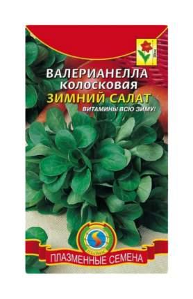 Семена Валерианелла колосковая Зимний салат, 0,2 г Плазмас