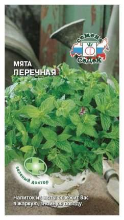 Семена Мята Перечная, 0,05 г СеДеК