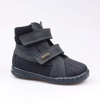 Ботинки Котофей 352151-31 для мальчиков р.26