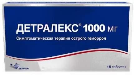Детралекс таблетки, покрытые оболочкой 1000 мг 18 шт.