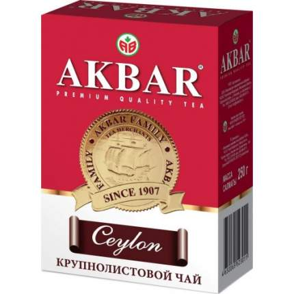 Чай черный листовой Akbar сeylon с медалью 250 г