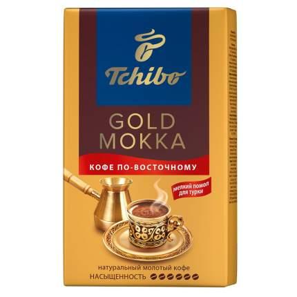 Кофе Tchibo голд мокка по-восточному молотый 250 г