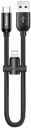 Кабель Baseus U-shaped Lightning 0,23м Black (CALUTC-01)