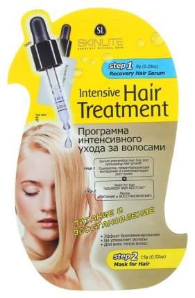 Набор средств для волос Skinlite Питание и восстановление