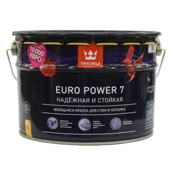Краска Tikkurila Euro Power 7 для стен и потолков база А 9л