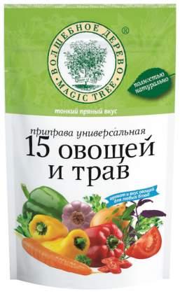 Приправа универсальная 15 овощей и трав 200 г