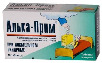 Алька-Прим таблетки шипучие 330 мг 10 шт.