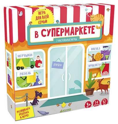 Семейная настольная игра Клевер-Медиа-Групп В супермаркете Время играть