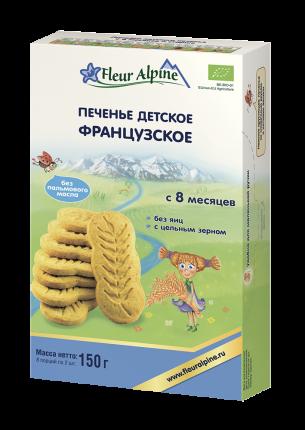 Печенье детское Fleur Alpine Органик Французское, 8 мес., 150/8
