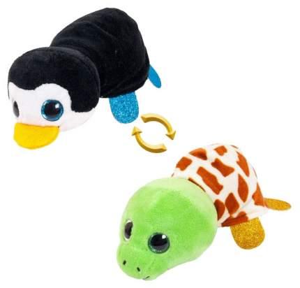 Мягкая игрушка животное Chuzhou Greenery Перевертыши M5020