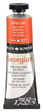 Масляная краска Daler Rowney Georgian багряный 75 мл