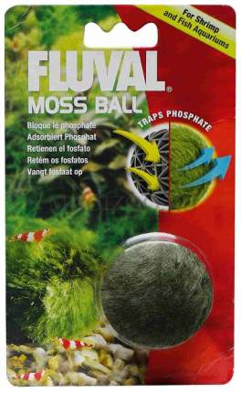 Декорация для аквариума Fluval Moss Ball A-1344