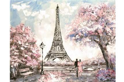 Репродукция 100х50 см Hoff Путешествие в Париж