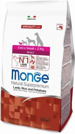Сухой корм для собак Monge Speciality Extra Small, ягненок, картофель, рис, 2,5кг