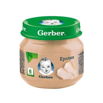 Пюре мясное Gerber Кролик с 6 мес. 80 г