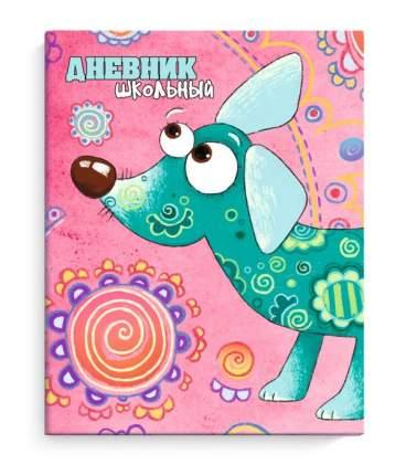 Дневник школьный ЯРКИЙ ПЕС