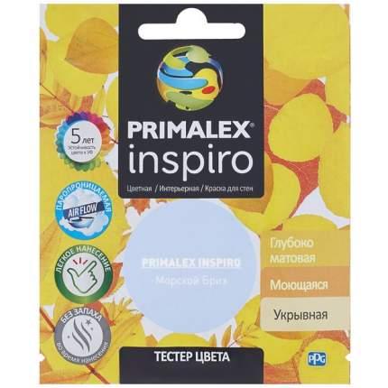 Краска для внутренних работ Primalex Inspiro Тестер 40мл Морской Бриз, PMX-I36