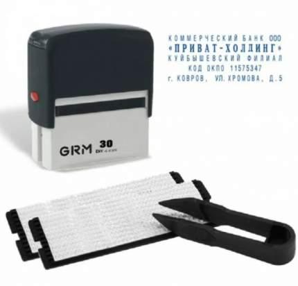 Штамп самонаборный GRM GRM30, 5 строк, касса в комплекте
