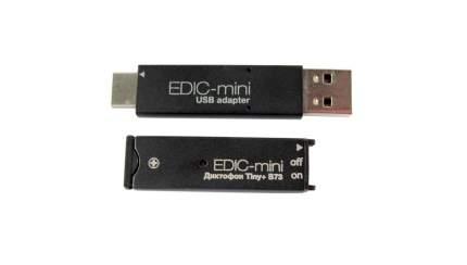 Edic-mini Tiny+ B73,