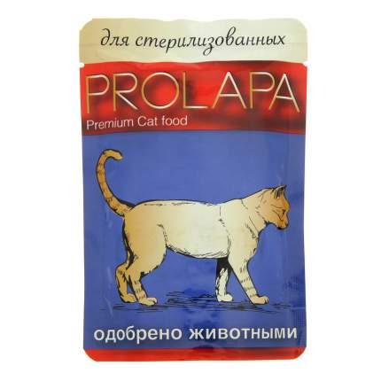 Влажный корм для кошек Prolapa, для стерилизованных, домашняя птица, 100г