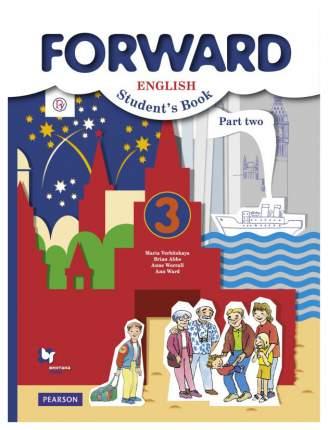 Английский Язык. Forward. 3 класс