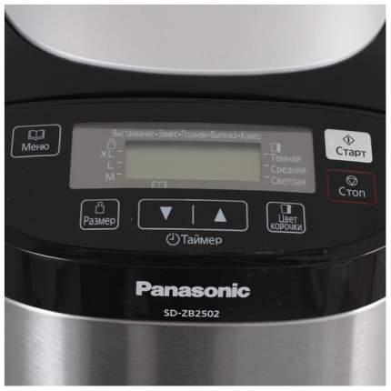 Хлебопечка Panasonic SD-ZB2502BTS