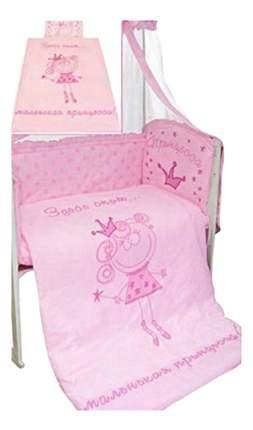 Комплект в кроватку Золотой гусь Растём Весело 7 предметов розовый Золотой Гусь