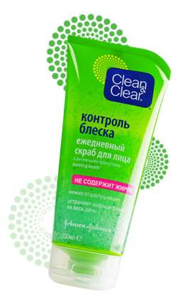 Скраб для лица Clean&Clear Контроль блеска 150 мл