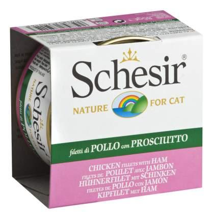 Консервы для кошек Schesir, курица, ветчина, 85г