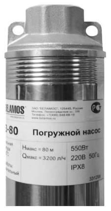 Скважинный насос BELAMOS TF3-80