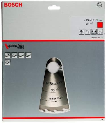 Пильный диск по дереву Bosch STD SWO 230x30-30T 2608640805