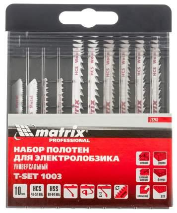 Пилки для лобзика MATRIX T-SET1003 78247