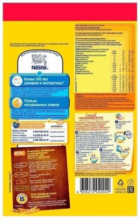 Безмолочная каша Nestle Рисовая низкоаллергенная 1 ступень с 4 мес 200 гр