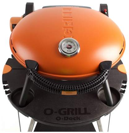 Гриль газовый PRO Iroda O-Grill 700T оранжевый